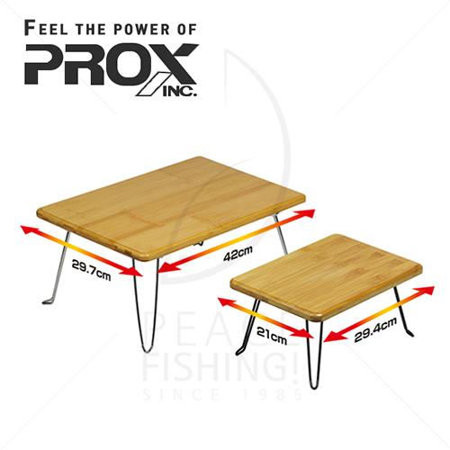 프록스 PX912 뱀부 A4 테이블 (빙어전동릴 테이블)